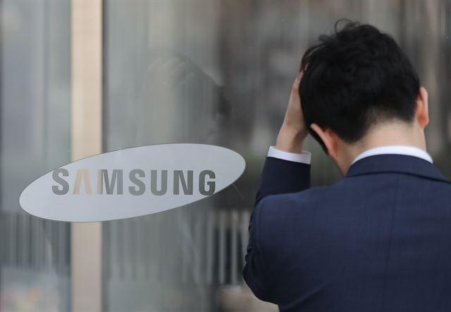 삼성전자가 10분기 만에 최저치를 기록한 실적을 공시한 5일 서울 서초구 삼성전자 사옥. 뉴스1