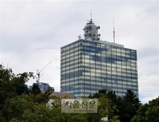 일본 도쿄 시부야의 NHK 방송센터.