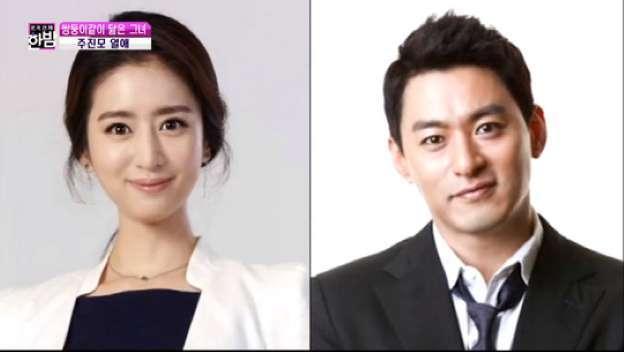 민혜연 주진모. /사진=한밤 방송캡처