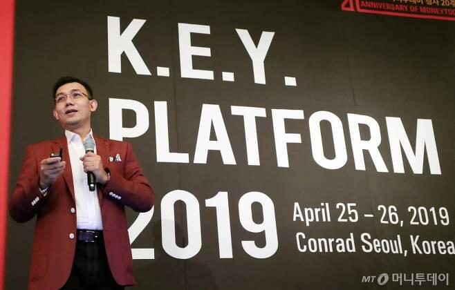 모하마드 리주안 압둘 아지즈 말레이시아 핀테크 협회 회장이 25일 서울 여의도 콘래드호텔에서 열린 머니투데이미디어 글로벌 콘퍼런스 '2019 키플랫폼-분과세션1 금융산업의 와해'에서 '핀테크, 이슬람 금융, 그리고 말레이시아 및 아세안 지역에서의 퀀텀 점핑 전략'에 대해 발표하고 있다. / 사진=김창현 기자 chmt@