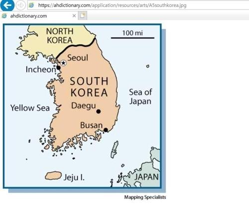 일본해 단독 표기된 영어사전 [아메리칸 헤리티지 캡처]