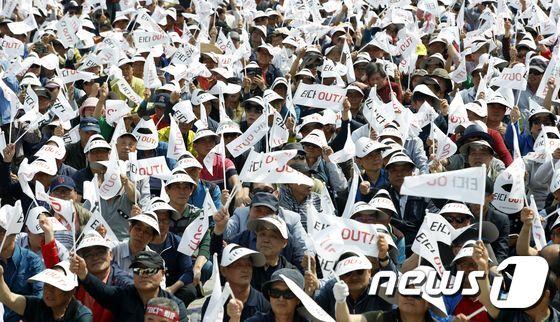 서울개인택시조합 타다 반대 집회(사진=뉴스1)