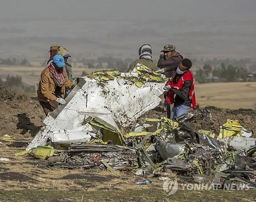 에티오피아항공 보잉 B737 맥스 추락현장