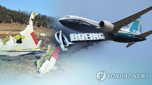 보잉 B737 맥스 공포 확산…각국 운항 중단(CG) [연합뉴스TV 제공]