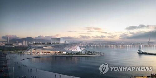 '부산 오페라하우스' 조감도 [연합뉴스 자료사진]