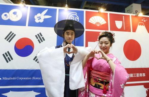 서울에서 개최된 한일축제한마당 모습. 문화체육관광부