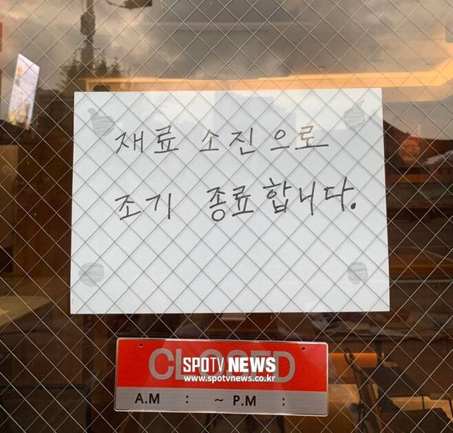 ▲ 김병현이 8일 개업한 햄버거 가게가 문전성시를 이루면서 재료가 소진돼 영업을 조기에 종료했다. ⓒ김병현 인스타그램
