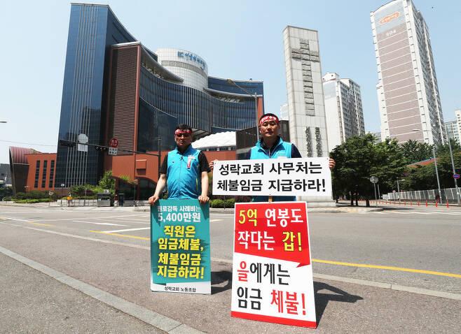길현종(왼쪽)씨와 임석현씨가 지난 5월 24일 오후 서울 구로구 서울성락교회 앞에서 체불입금 지급을 촉구하고 있다. 백소아 기자 thanks@hani.co.kr