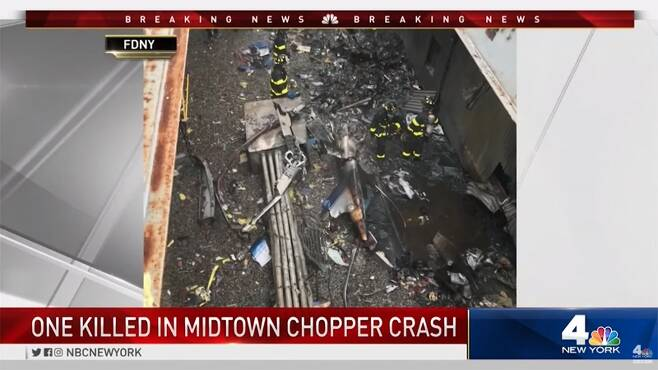 ▲ 지난 6월10일(현지시간) 미국 뉴욕 고층 빌딩에서 발생한 헬리콥터 추락 사고 보도 갈무리. 사진=NBC New York 유튜브
