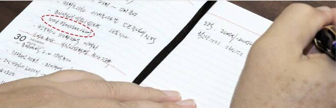 '해상경계 실패' - 이진성 8군단장이 19일 국방부에서 열린 전군지휘관회의에서 정경두 국방장관의 모두발언을 받아 적는 모습. 이 군단장 수첩에 '해상경계작전 실패'(빨간 점선)라고 적혀 있다.오장환 기자 hojeong@seoul.co.kr