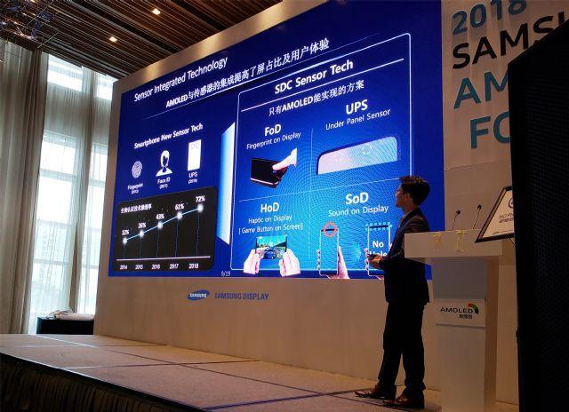 삼성디스플레이가 지난해 10월 중국 심천에서 개최한 '2018 삼성 AMOLED 포럼'에서 UPS 기술을 설명하고 있다.(사진=삼성디스플레이 뉴스룸)