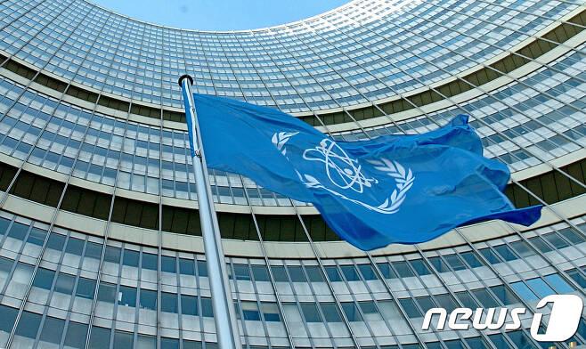 오스트리아 빈에 위치한 국제원자력기구(IAEA) 본부. © AFP=뉴스1