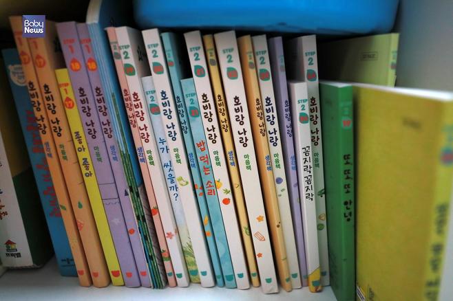 호비' 캐릭터는 일본 교육 콘텐츠 전문 기업 베네세(Benesse)가 1988년 창간한 '코도모챌린지'에 처음 나왔다. 본명은 '시마지로(しまじろう)'다. 호비는 TV애니메이션과 교육 콘텐츠로 국내에서도 아이들에게 인기가 좋다. 김재호 기자 ⓒ베이비뉴스