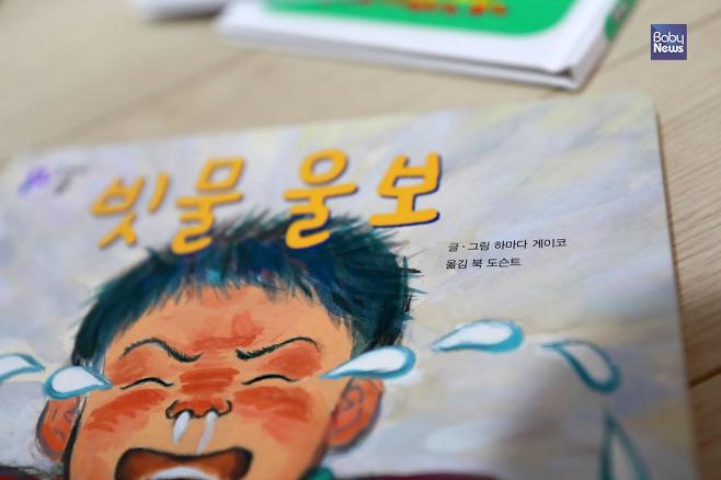 아이의 방에 비치되어 있는 많은 책들에서 원작 자체는 일본의 작품인 경우가 상당수 있었다. 김재호 기자 ⓒ베이비뉴스