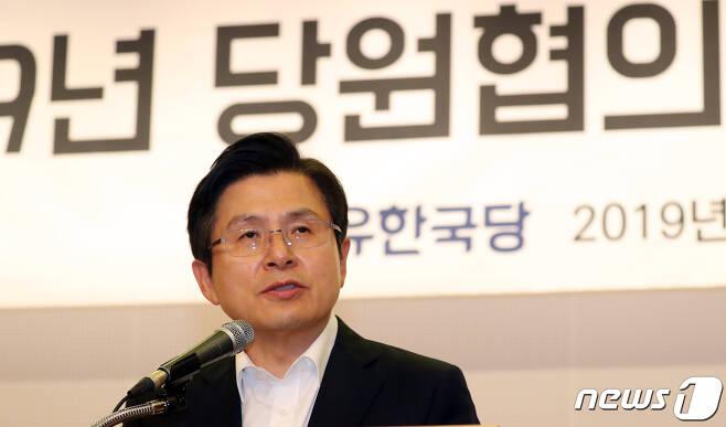 황교안 자유한국당 대표.  © News1 김명섭 기자