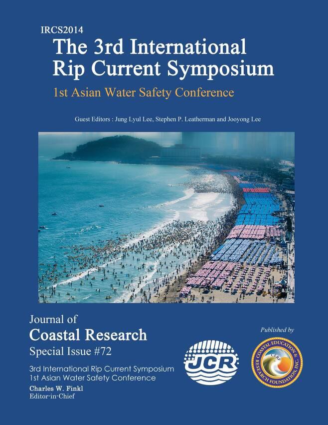 2014년 열렸던 제3회 국제 이안류 심포지움에서 발표된 논문집의 표지. 해운대해수욕장의 이안류 모습이 담겨 있다.