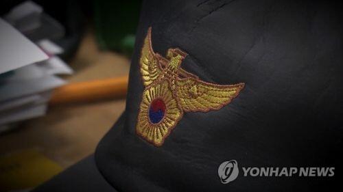 경찰 모자 [연합뉴스TV 제공]