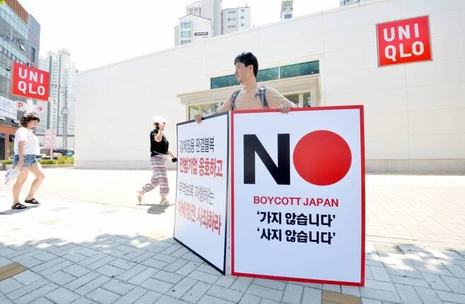 지난 6일 오후 대구 달서구 대천동 유니클로 매장 앞에서 한 시민이 일본 경제 보복의 부당함과 일본 제품 불매 동참을 호소하는 릴레이 1인 시위를 하고 있다./사진=뉴시스