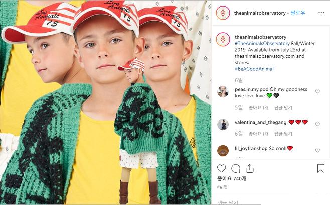 """현재 타오 인스타그램에 올라와있는 2019 FW 콜렉션 중 일부 제품. 아동 모델이 쓴 모자의 문양을 두고 """"전범기를 떠올리게 한다""""는 주장이 있다. ⓒ 인스타그램 캡처"""