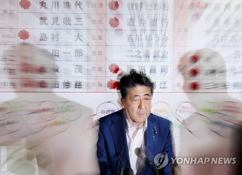 TV 중계 보며 선거결과 확인하는 아베 총리 (도쿄 교도=연합뉴스) 아베 신조 일본 총리가 21일 자민당본부 개표센터에서 TV 중계를 보면서 선거 결과를 확인하고 있다.