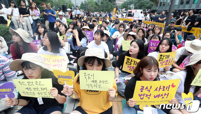 7일 오후 서울 종로구 옛 일본대사관 앞에서 열린 '제1399차 일본군성노예제 문제해결을 위한 정기 수요시위'에서 참석자들이 일본정부의 사과를 촉구하고 있다. 2019.8.7/뉴스1 © News1 황기선 기자
