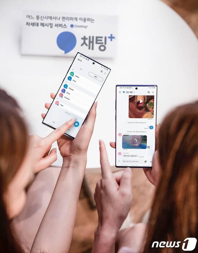 갤럭시노트10으로 '채팅+'를 활용해 대화하는 모습. (SK텔레콤 제공) 2019.8.13/뉴스1