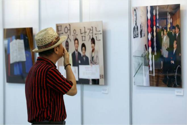 김대중 전 대통령 추모 사진전 찾은 시민들. (사진=연합뉴스)