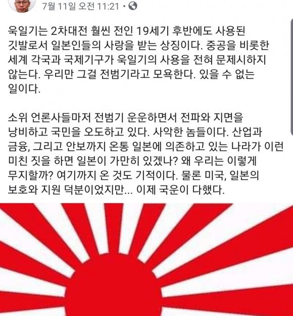 문화체육관광부 한모 국장 페이스북 캡처