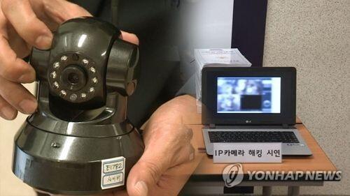 IP카메라 해킹 [연합뉴스TV 제공. 재판매 및 DB 금지]