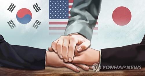 한미일 (PG) [정연주 제작] 일러스트