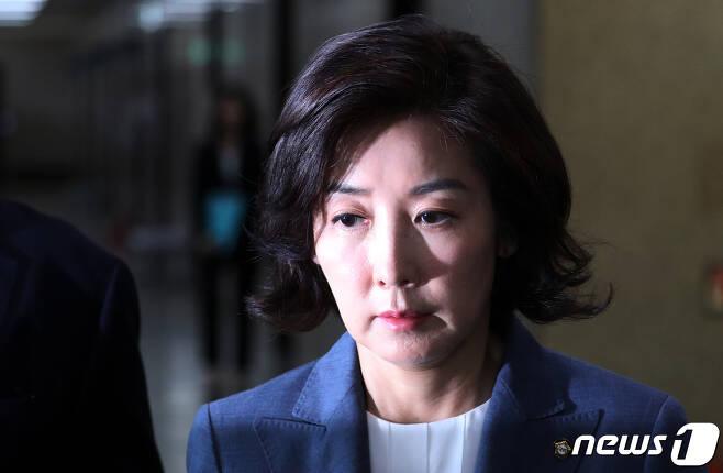 나경원 자유한국당 원내대표. 2019.9.11/뉴스1 © News1 김명섭 기자