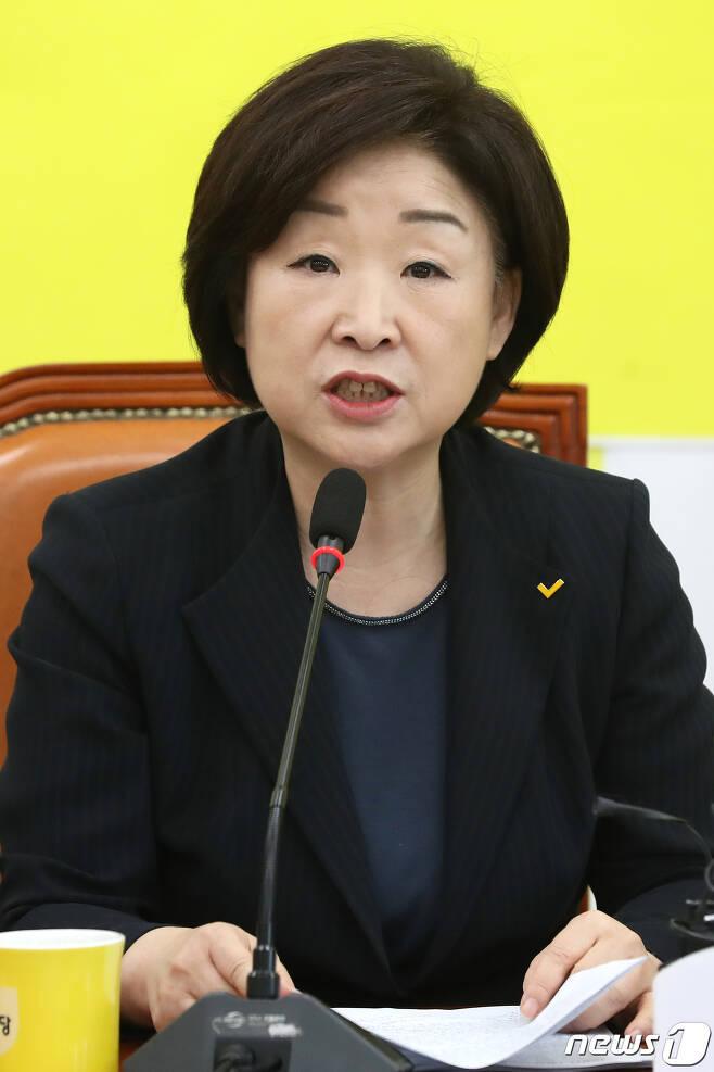 심상정 정의당 대표. © News1 임세영 기자