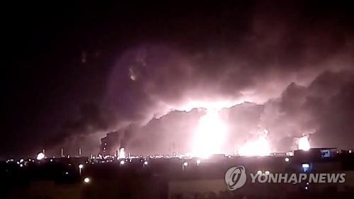 불타는 사우디 아람코 시설 [로이터=연합뉴스]