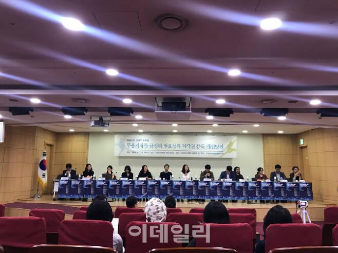 지난 17일 서울 영등포구 국회의원회관 제2소회의실에서 열린 '2019 무용계 발전을 위한 국회 연속토론회'(사진=장병호 기자).