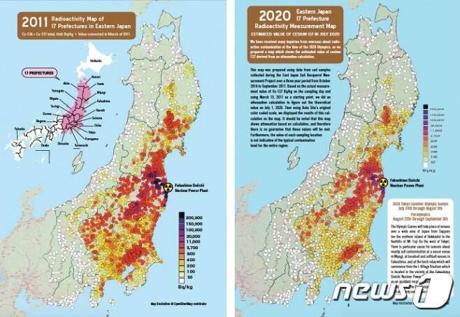 일본 시민단체 '모두의 데이터'가 작성한 후쿠시마현 등 동일본 지역의 2011년 3월 기준 방사능 측정치 지도(왼쪽)과 2020년 7월 기준 방사능 오염 예측치 지도 (모두의 데이터 홈페이지 캡처) © 뉴스1