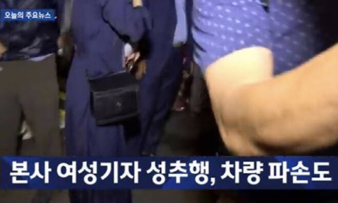 JTBC 뉴스룸 갈무리