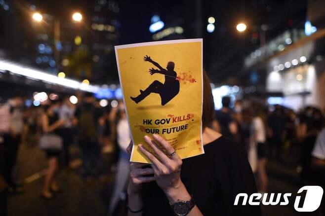 <자료사진> © AFP=뉴스1