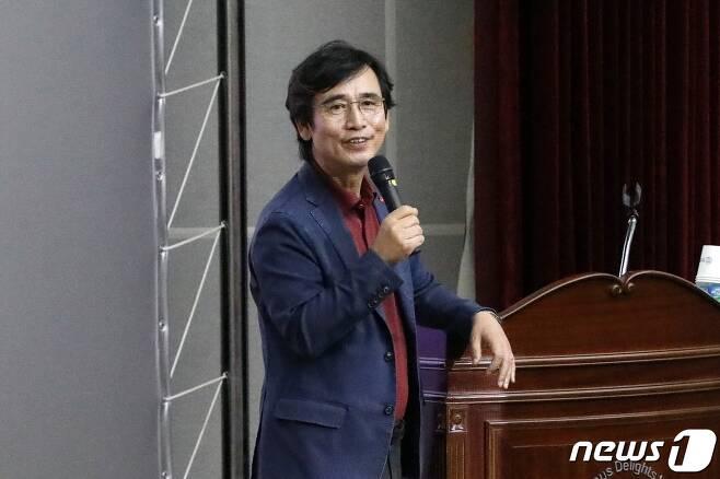 유시민 노무현재단 이사장. © News1 홍수영 기자