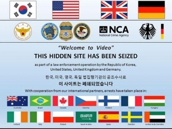 한국 경찰청 등 38개국 공조수사결과 발표 이후 아동 음란물 사이트에 적용된 차단 화면./자료=경찰청