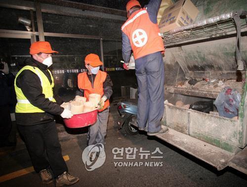 쓰레기 청소 [연합뉴스 자료사진]