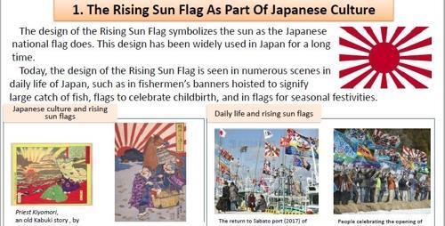일본 외무성이 홈페이지에 게재한 욱일기 설명 게시물. [일본 외무성 홈페이지 캡처, 재판매 및 DB 금지]
