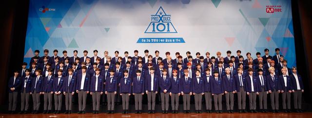 【서울=뉴시스】 '프로듀스 X 101' 단체. 2019.05.07. (사진 ⓒ엠넷)