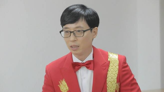 MBC '놀면 뭐하니?-뽕포유'