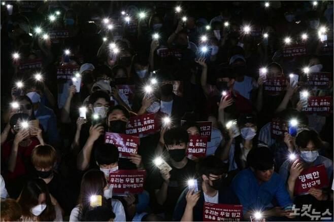 23일 오후 서울 성북구 고려대학교에서 열린 '조국 딸 입시부정 의혹 진상규명 촉구' 촛불집회 참석자들이 촛불 대신 스마트폰 플래시를 들어보이고 있다. 황진환기자