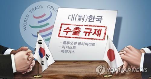 일본, 대한국 3개 품목 수출규제 (PG)