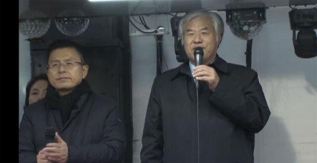 전광훈 목사 찾은 황교안 대표 (2019.11.20.)