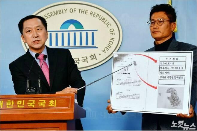 자유한국당 김기현 전 울산시장이 27일 국회 정론관에서 기자회견을 열고 자신이 경찰 수사를 받으면서 낙선했던 지난해 6·13 지방선거에 권력기관이 개입했다는 의혹을 제기하고 있다 윤창원기자