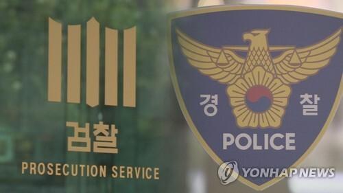 검찰(왼쪽) 경찰 (CG) [연합뉴스TV 제공]