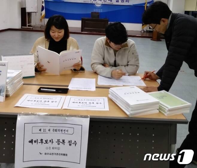 2020년 4월 15일 제21대 국회의원선거 예비후보자등록을 앞둔 13일 여수시선거관리위원회 직원들이 준비 작업을 하고 있다. (전남선관위 제공) 2019.12.13/뉴스1