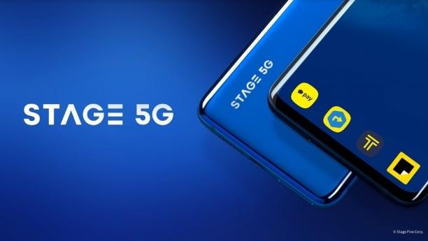 카카오 주요 서비스가 선탑재된 '스테이지(STAGE) 5G' 폰  [출처=스테이지파이브 ]